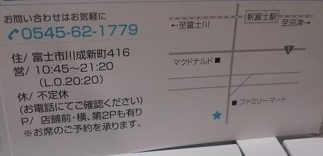 15-10-04-10-29-16-288_photom.jpg