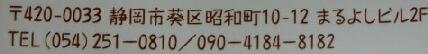 CIMG0284s3.JPG