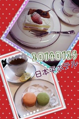 Collage 2014-01-27 07_28_37m.jpg