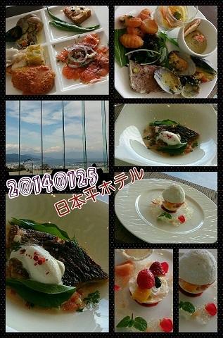 Collage 2014-01-27 07_35_05m.jpg