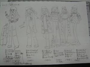 DSC01433トルコファッション基本s.JPG