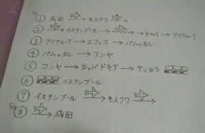 DSC01664-1日目コース案内Gs.JPG