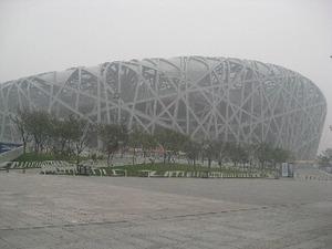 IMG_8978s-2日目 鳥の巣 北京オリンピック会場.JPG