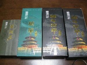 IMG_9502s-お土産プーアル茶・一葉茶.JPG