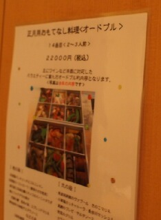 PA220066s.JPG