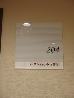 PC110793s.jpg